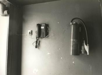 Notruftelefon im Flur