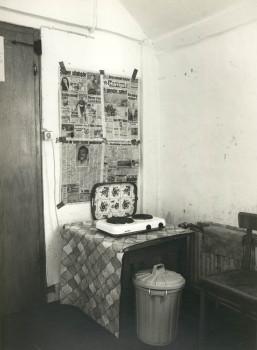 Wohnraum einer kurdischen Familie (Bild 1)